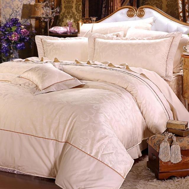 【Novaya 諾曼亞】《聖 奈潔拉》精品緹花貢緞精梳棉雙人七件式床罩組