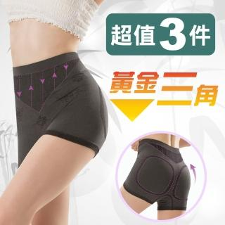 【JS嚴選】台灣製竹炭輕機能輕塑中腰無縫三角褲(三件組)