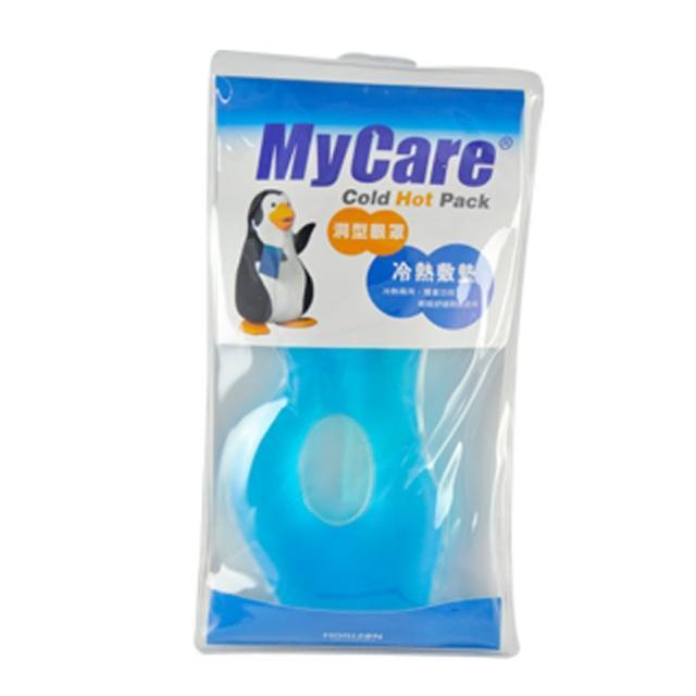 【Mycare】冷熱敷墊(洞洞型眼罩)