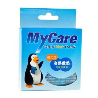 【Mycare】冷熱敷墊(輕巧型)/