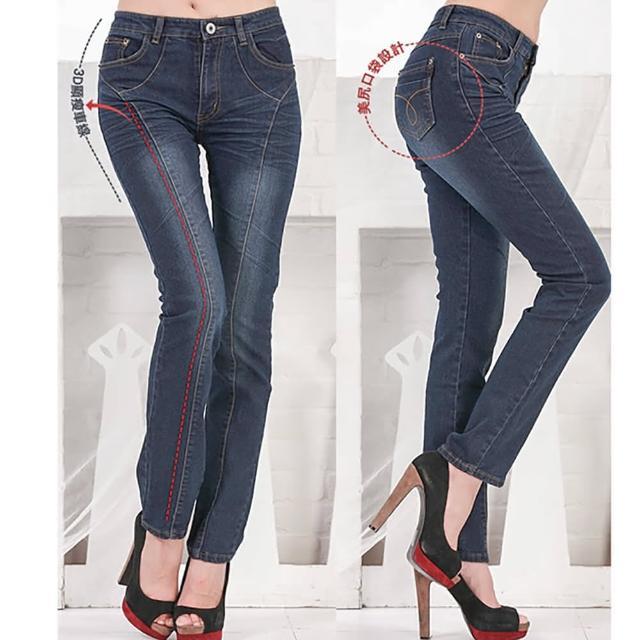 【RH】中腰立體韓系修身顯瘦剪裁牛仔褲(深藍全尺碼S-3L最後到貨)