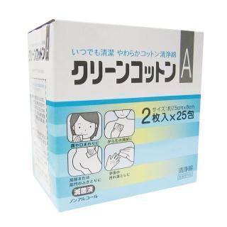 【和豐】日本藥用清淨綿
