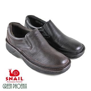 【SNAIL蝸牛】直套式避震減壓專業氣墊休閒鞋(咖啡色、黑色)