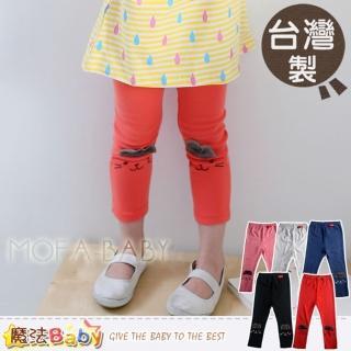 【魔法Baby】台灣製造韓版俏麗顯瘦窄筒長褲-A.B.C.D.E(k32222)