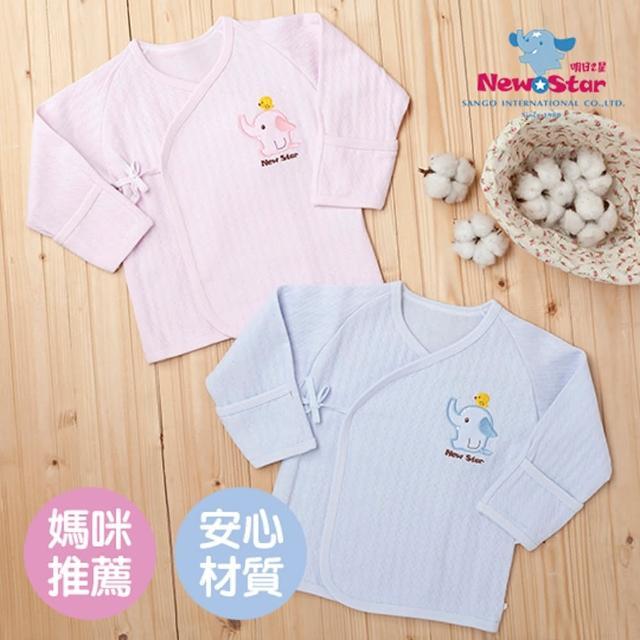 【聖哥-NewStar】厚-緹花新生兒肚衣(胸印、護手反摺)