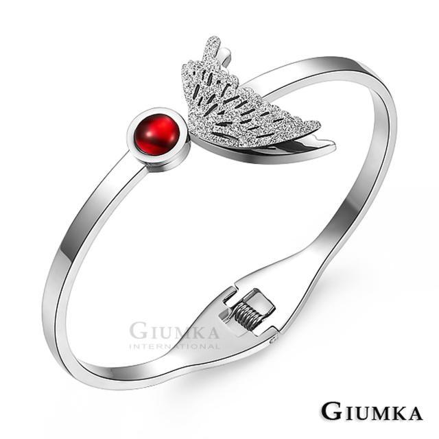 【GIUMKA】手環 蝴蝶紛飛白鋼 甜美淑女款 MB03009-2(銀色)