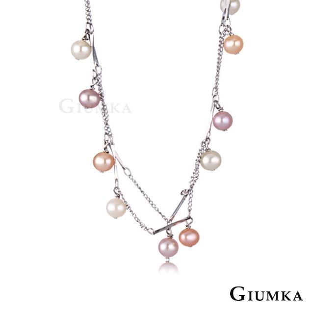 【GIUMKA】純銀項鍊 多層次設計感彩色珍珠名媛淑女款 MN00808(銀色)