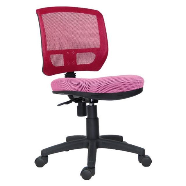 【時尚屋】DIY-Gerry網背電腦椅可選色(DY-607)
