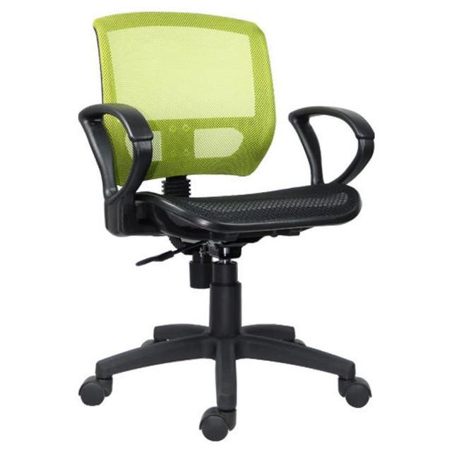 【時尚屋】DIY-Wayne全網透氣電腦椅可選色(DY-607SA)