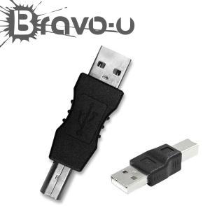 【Bravo-u】USB 2.0 A公對B公 印表機轉接頭