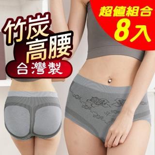 【源之氣】竹炭無縫女三角高腰內褲/8件組 RM-10064(灰色)