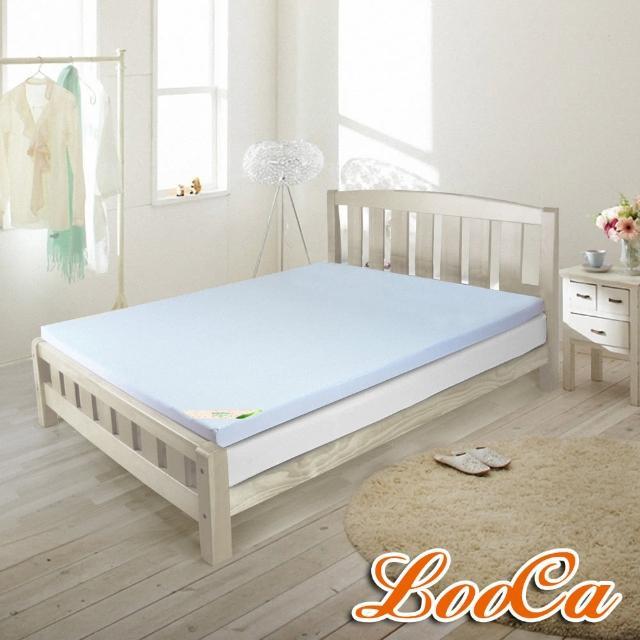 【LooCa】吸濕排汗2.5cm天然乳膠床墊(加大6尺)
