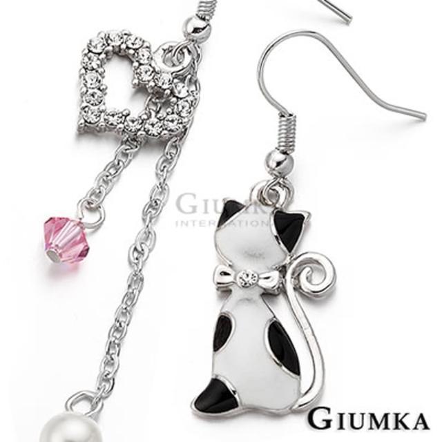 【GIUMKA】甜心貓咪甜美淑女款珍珠黑白烤漆 耳勾式耳環 精鍍正白K MF00231(銀色)