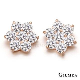 【GIUMKA】幸運小花貼耳針式耳環 八心八箭完美吻鑽 甜美淑女款 MF00259-3(玫金)