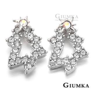 【GIUMKA】聖誕樹甜心淑女款耳針式耳環 精鍍正白K 白鋯 MF00273-5(銀色)