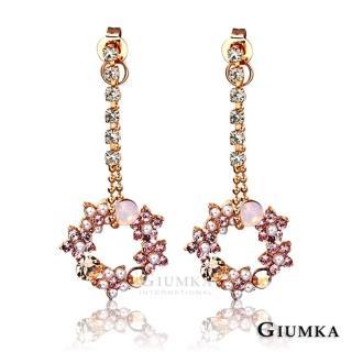 【GIUMKA】華麗庭園吊墜耳針式耳環 精鍍玫瑰金 甜美名媛款 MF00565-1(玫金)