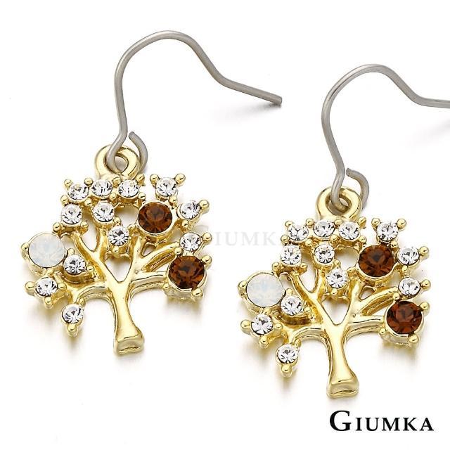 【GIUMKA】12H速達 智慧之樹耳勾式耳環 精鍍黃K 甜美淑女款 MF00238-3(金色)