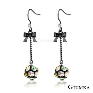 【GIUMKA】繽紛繡球吊墜耳勾式耳環 精鍍黑金 甜美名媛款 MF00566-2(綠粉色)