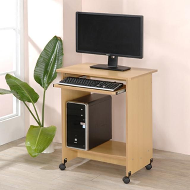 【ONE 生活】小空間電腦桌(木紋)