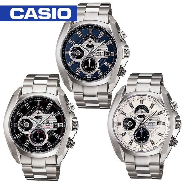 【CASIO 卡西歐 EDIFICE系列】F1 紅牛賽車款男錶(EF-548D)