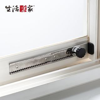 【生活采家】GUARD可調整式旋鈕鋁窗鎖_銀(#34029)