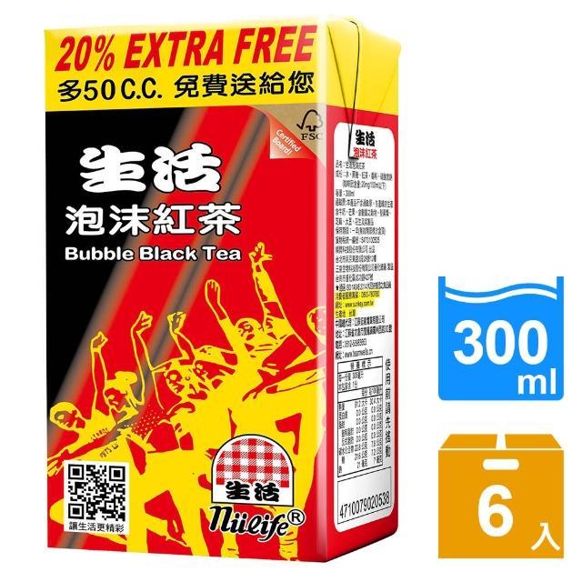 【生活】泡沫紅茶300ml(6入/組)