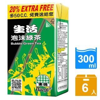 【生活】泡沫綠茶300ml(6入/組)