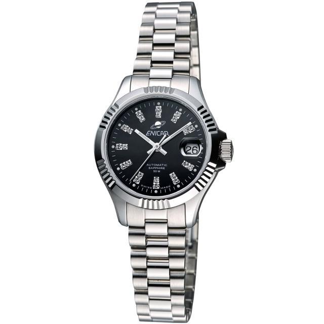 【ENICAR】自動系列璀燦晶鑽機械女錶-黑/銀/28mm(780-50-330aB)