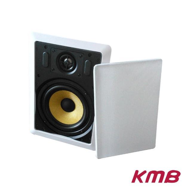 【KMB】崁入式揚聲器-對(IW-808)