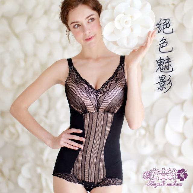 【安吉絲】﹝輕感系列﹞魅影奢華 法式280D塑體衣(黑)