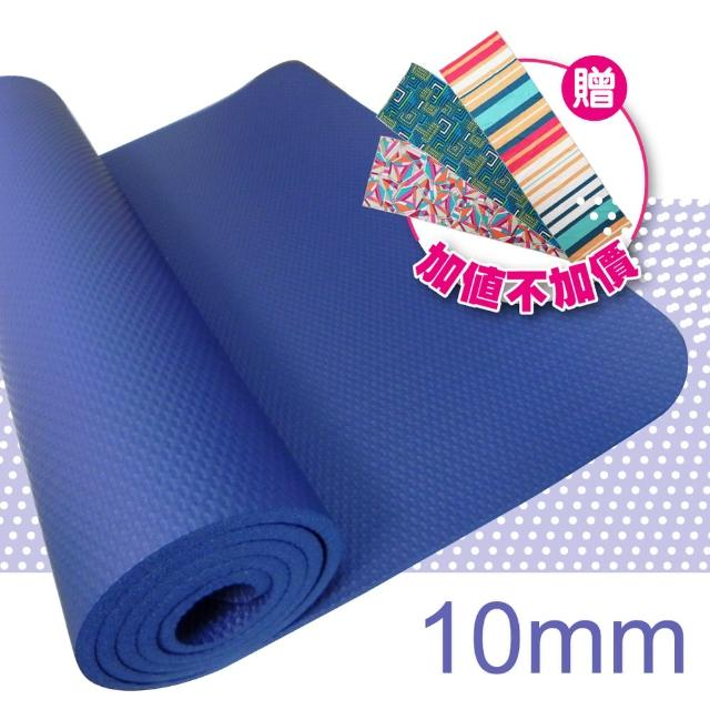 【SGS國際認證】NBR 專業單人雙壓紋 瑜珈墊.睡墊 圓角/10mm(深海藍)