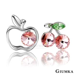 【GIUMKA】水果之戀耳針式耳環 精鍍正白K 甜美名媛款 MF00572-4(銀色粉鋯)