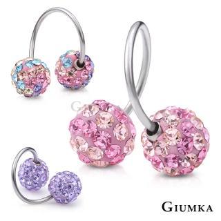 【GIUMKA】花樣繽紛櫻桃鋼針耳環 單邊單個價格 MF03018(點點系列)