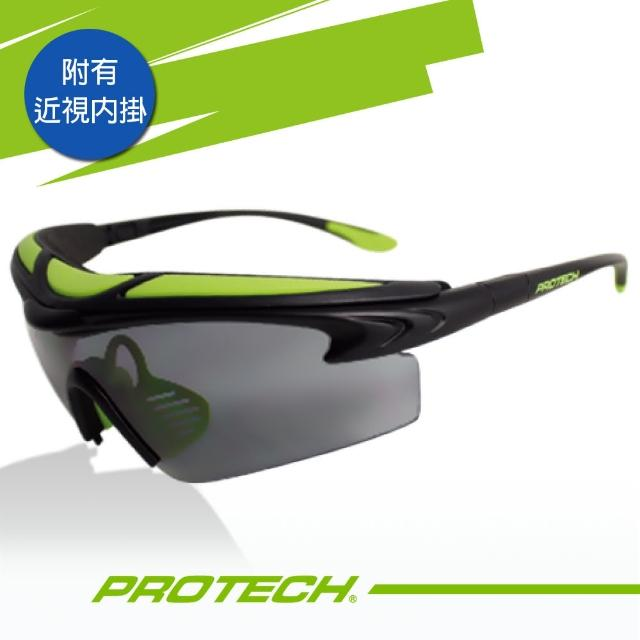 【PROTECH】ADP005專業級UV400運動太陽眼鏡(黑&綠色系)