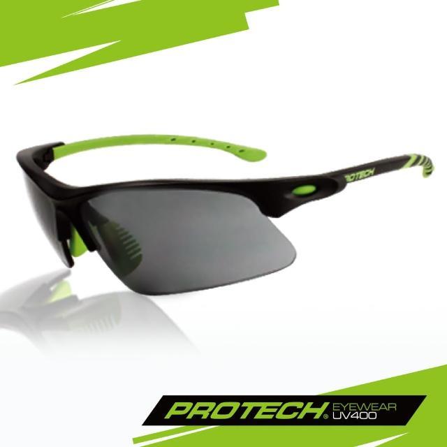【PROTECH】ADP008專業級UV400運動太陽眼鏡(黑&綠色系)