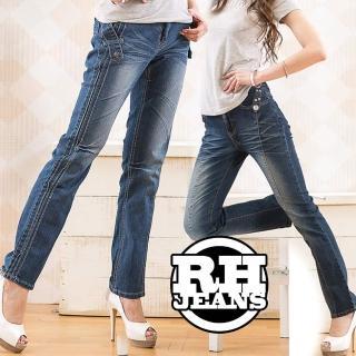 【RH】水洗抓褶立體剪裁牛仔長褲(活力藍加深藍兩件組)