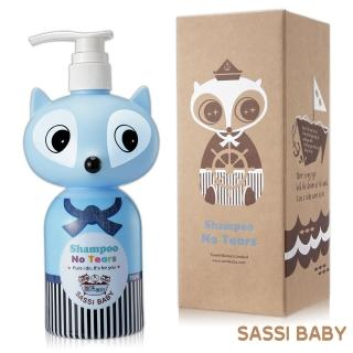 【SASSI BABY】誰洗寶貝洗髮精:無淚配方(男)700ml