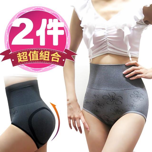 【JS嚴選】台灣製特選竹炭雙層加壓超高腰緹花平腹塑身三角褲(二件組)