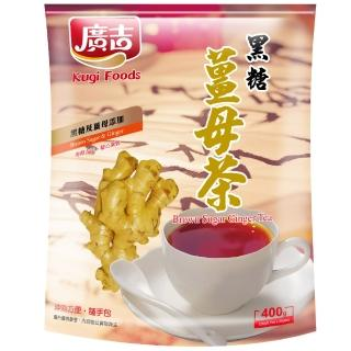 【廣吉】黑糖薑母茶(20g x20入)
