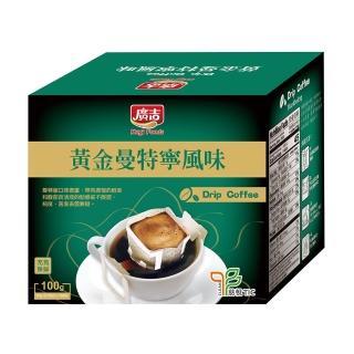 ~廣吉~濾掛咖啡~黃金曼特寧^(10g x10入^)
