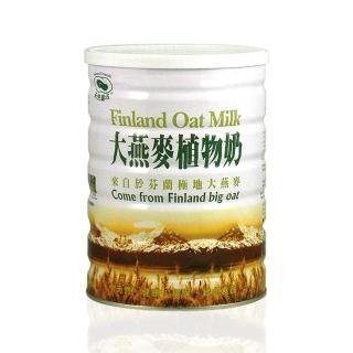 【天然磨坊】高鈣大燕麥植物奶(850g/罐)