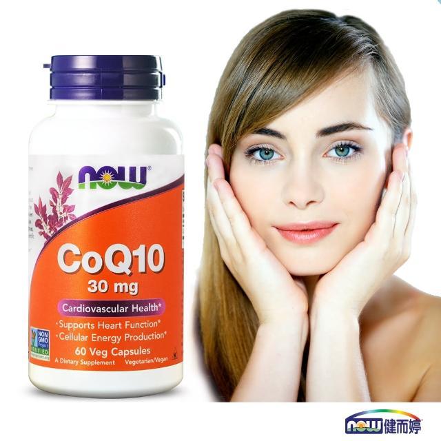 【NOW健而婷】精純CoQ10膠囊食品(60顆/瓶)
