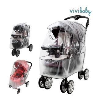 【ViVibaby】推車防風雨罩-L(中型手推車適用)
