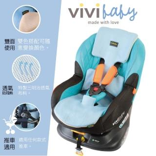 【ViVibaby】推車三明治透氣墊(藍)