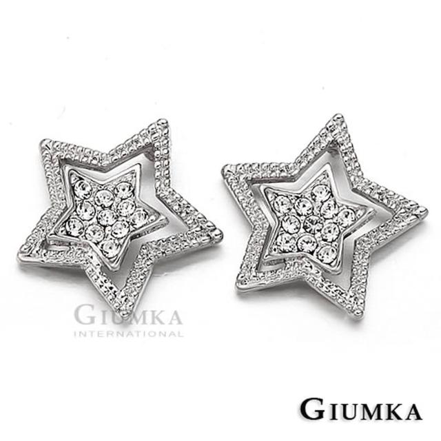 【GIUMKA】鏤空五角星耳針式耳環 精鍍正白K 白鋯 甜美名媛款 MF00272-3(銀色白)