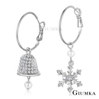 【GIUMKA】聖誕搖搖鈴雪花 耳針式耳環 精鍍正白K 鋯石 白珍珠 MF00095-1(銀色)