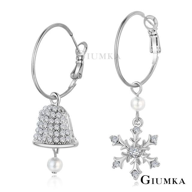 【GIUMKA】聖誕搖搖鈴雪花 耳針式耳環 精鍍正白K 白珍珠 MF00095-1(銀色)