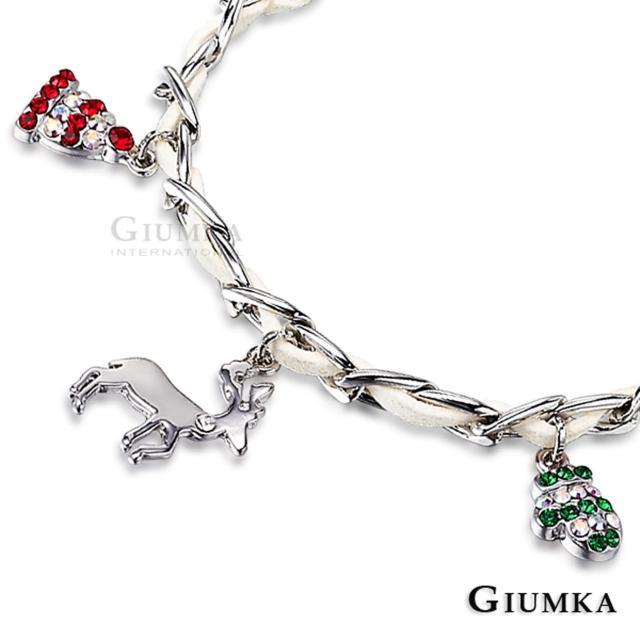 【GIUMKA】手鍊 聖誕佳節 精鍍正白K 彩鑽 甜美淑女款 MB00643-3(白色)