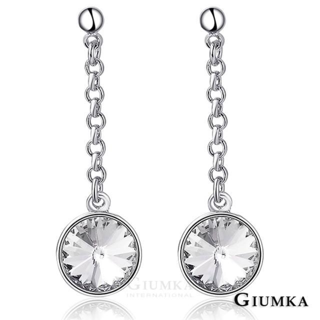【GIUMKA】吊墜水晶耳針式耳環 精鍍正白K 甜美淑女款 MF00594-1(白色)