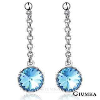 【GIUMKA】吊墜水晶耳針式耳環 精鍍正白K 甜美淑女款 MF00594-4(藍色)